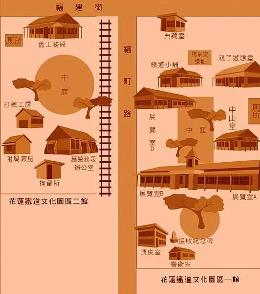 舊鐵道-tile