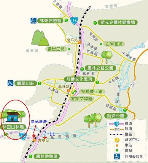 林田山地圖