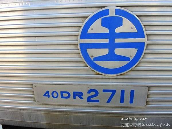 DSCN1436-tile