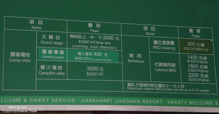 DSCN6741-vert