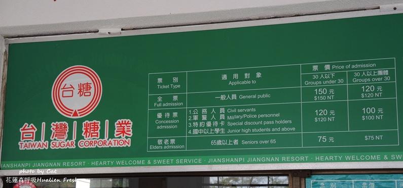 DSCN6738-vert