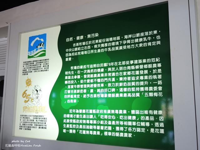 DSCN7688-vert