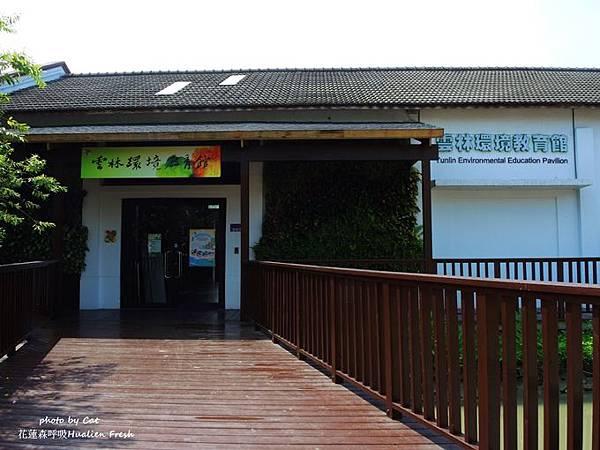 DSCN8546-horz