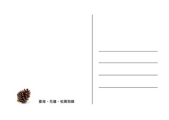 照片正面(無郵戳)-vert
