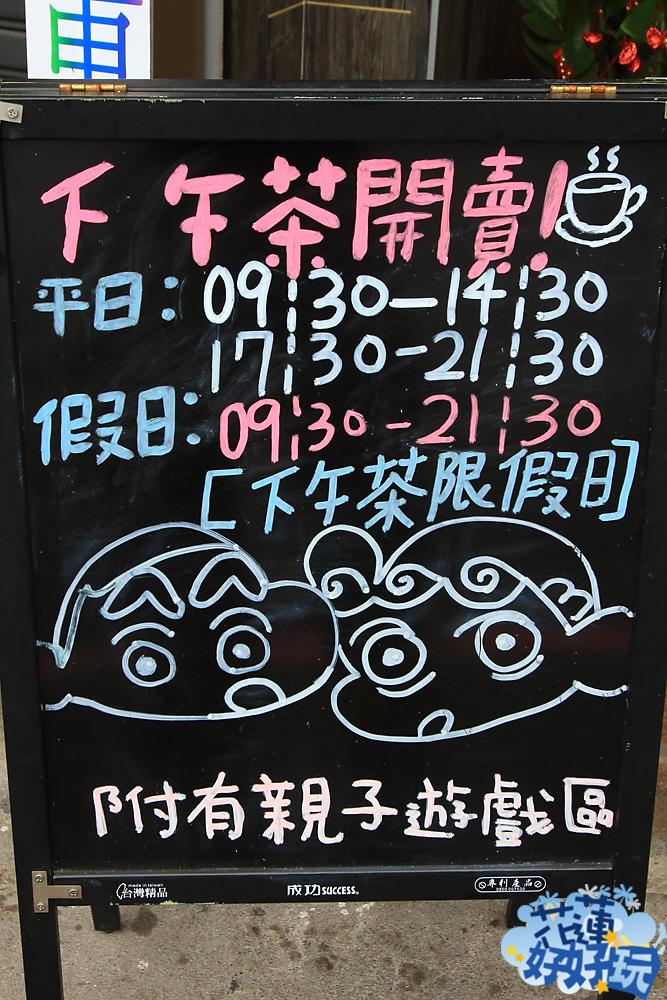 2015-03-07_033.jpg