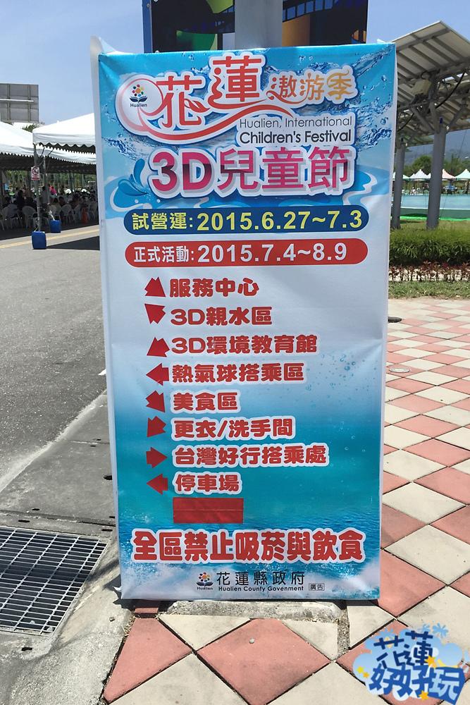 2015-07-12_00136.jpg