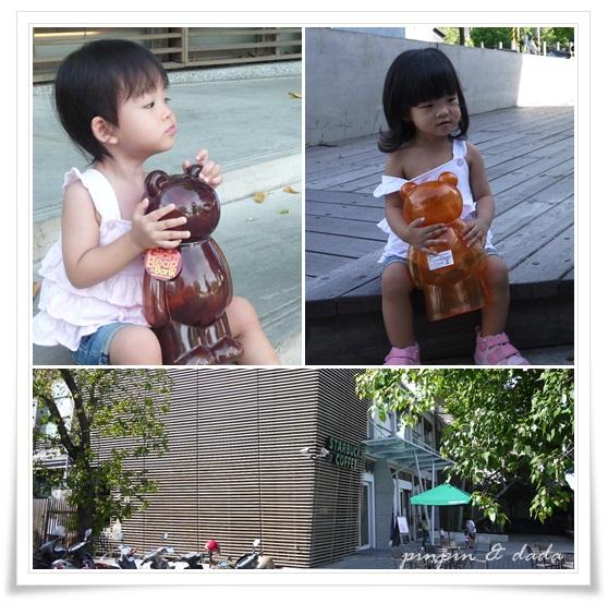 20110617-台東誠品.jpg