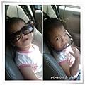 201109-媽媽的太陽眼鏡.jpg