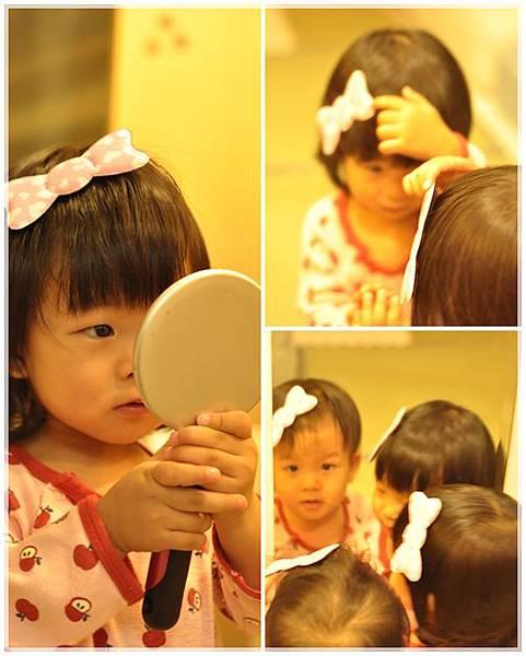 201109愛漂亮01.jpg