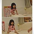 201110-一起玩最高興04.jpg