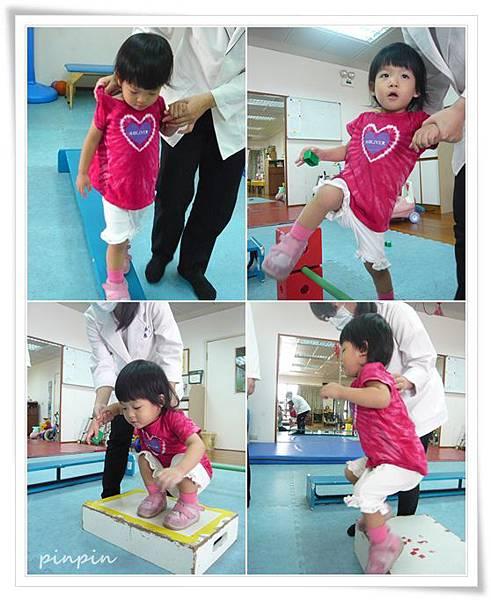 201109-跨步跳跳跳.jpg