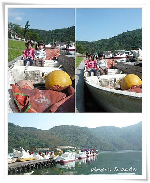 201112鯉魚潭02.jpg