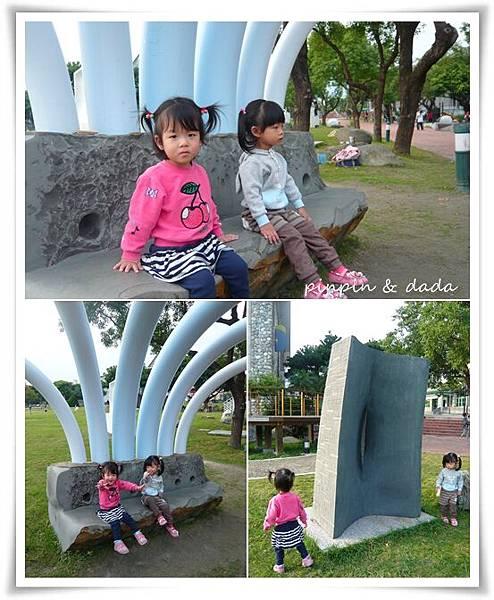 201112文化中心05.jpg