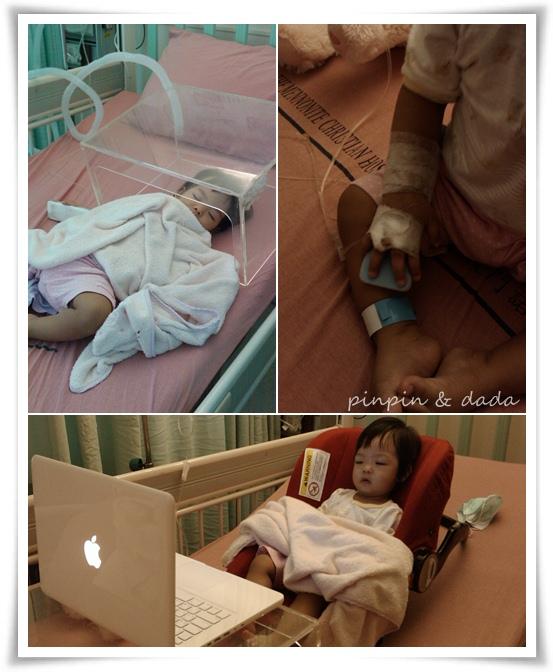 201201-住院03.jpg