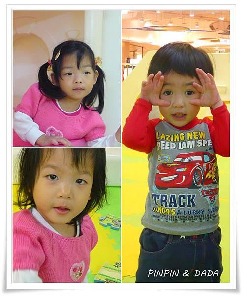 201203愛樂園08.jpg