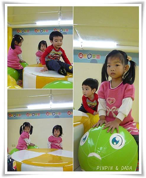 201203愛樂園02.jpg