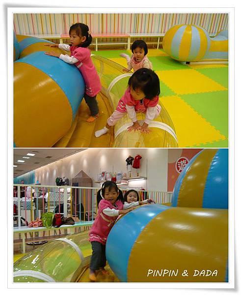 201203愛樂園03.jpg