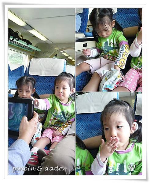 201204-2y10m-台東01.jpg