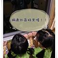 201204-2y10m-台東03.JPG