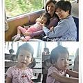 201204-2y10m-台東06.jpg