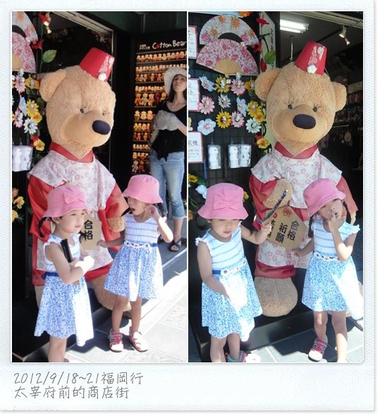 201209福岡19.jpg