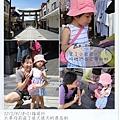 201209福岡21.jpg