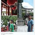 201209福岡22.jpg