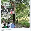 201209福岡23.jpg