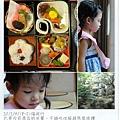201209福岡24.jpg