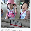 201209福岡25.jpg