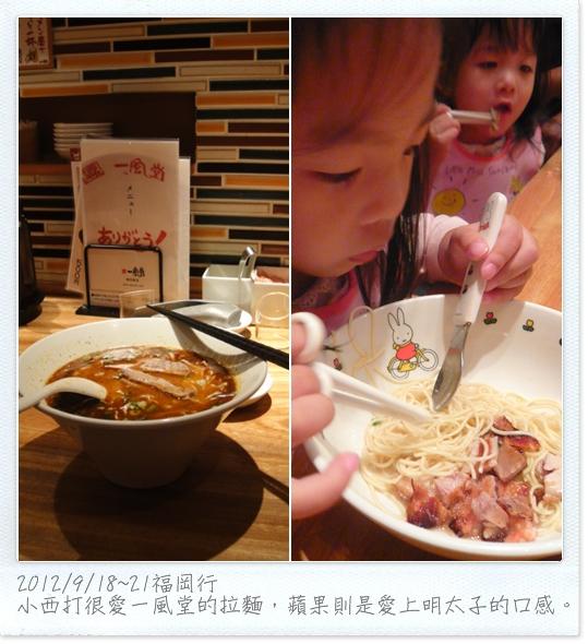 201209福岡03.jpg