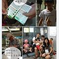 201209福岡06.jpg