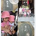 201209福岡07.jpg