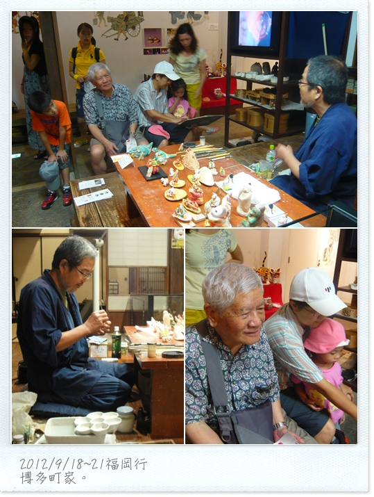 201209福岡09.jpg