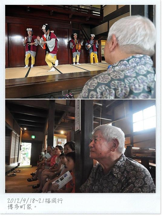 201209福岡11.jpg