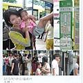 201209福岡12.jpg