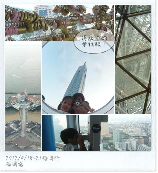 201209福岡14.jpg
