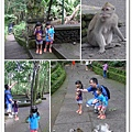 20130226峇里島20.jpg