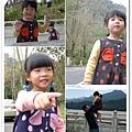 20130201桃園石門01.jpg