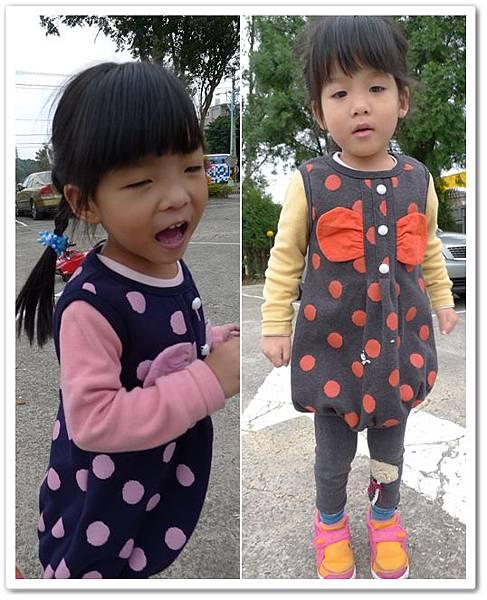 20130201桃園石門05.jpg