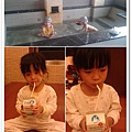20130201桃園石門10.jpg