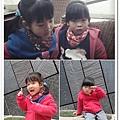 20130201桃園石門11.jpg
