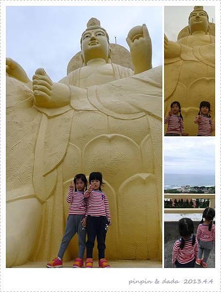20130404-河南寺.jpg