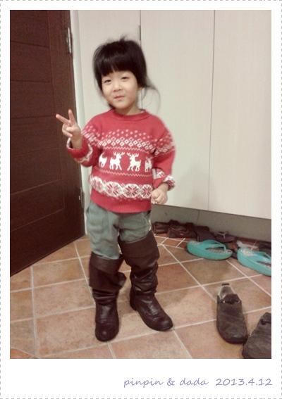 20130412-媽媽的鞋子.jpg