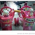 20130426-三輪車.jpg