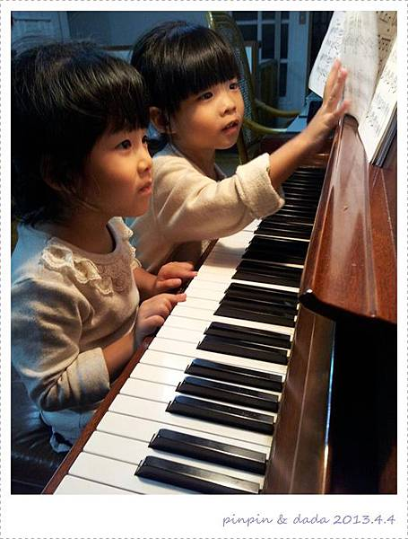 20130404-鋼琴.jpg