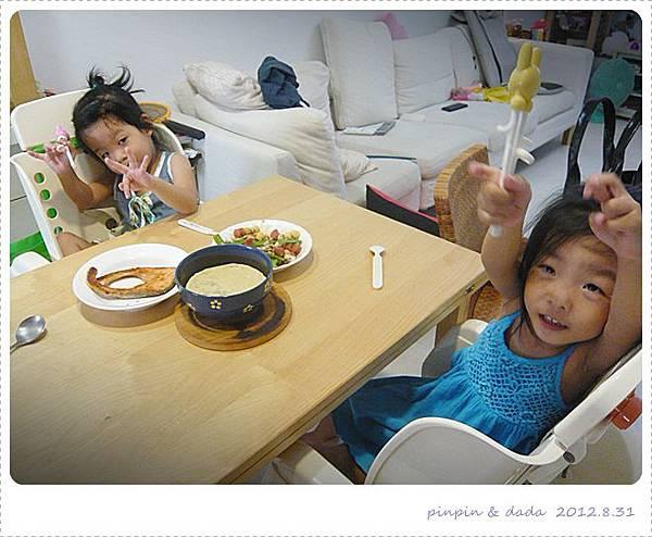 20120831-煮菜