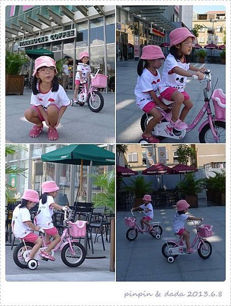 20130608-新單車.jpg