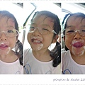 20130616-冰淇淋初體驗.jpg