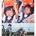 201105_海洋公園01.jpg